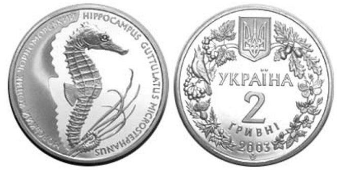 украинская монета в две гривны